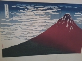 13x18 HOKUSAI FUJI IN CLEAR WEATHER Chinese Print - $36.25