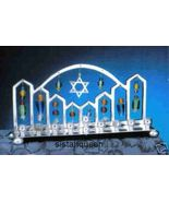 Chanukah Hanukkah holiday Menorah silverplated ... - $47.77