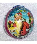 Vintage Paper Candy Container Christmas Ornamen... - $5.99