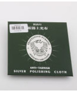 Jewelry Cleaning Cloth 1 free with purchase DQ4009 - $0.00