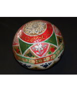 Lamp Shade Multicolor Floral Non Glass Red Gree... - $29.99