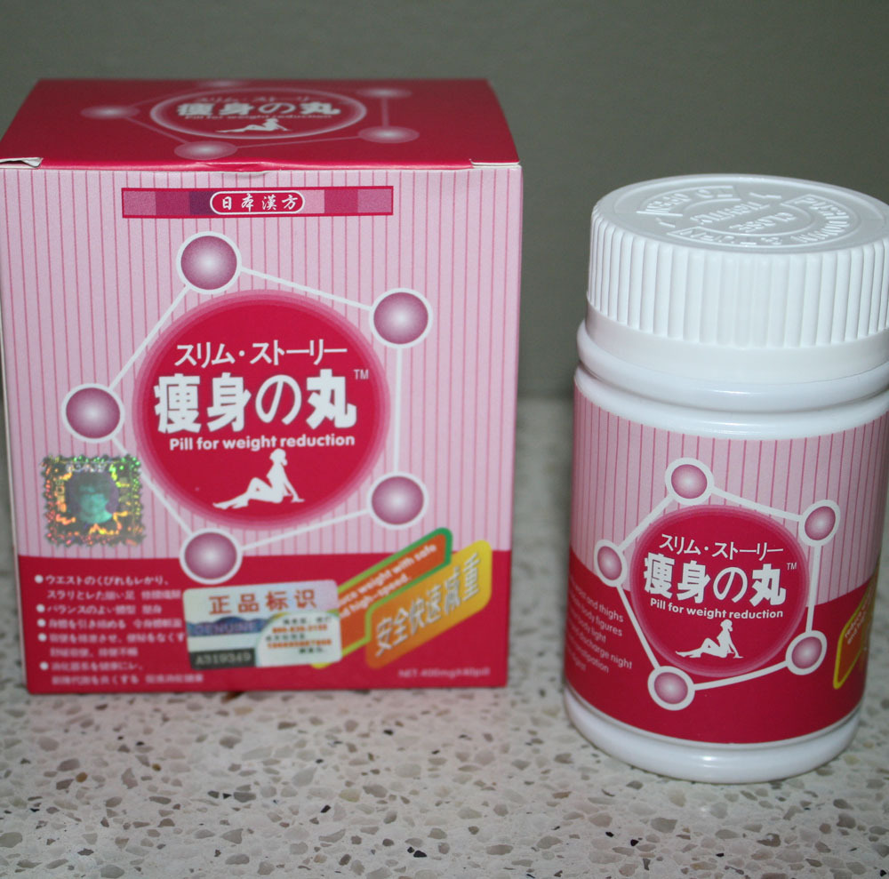 12 Boxes of Authentic Japan Hokkaido Slimming - 40 Pills per box
