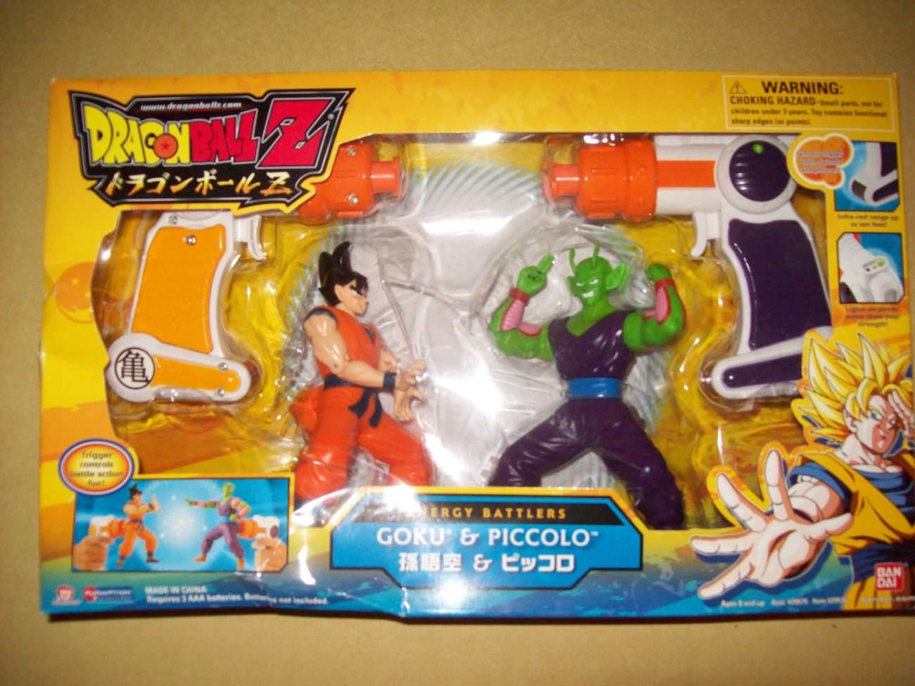 goku vs piccolo energy battlers toy figures bandai nib open to offers