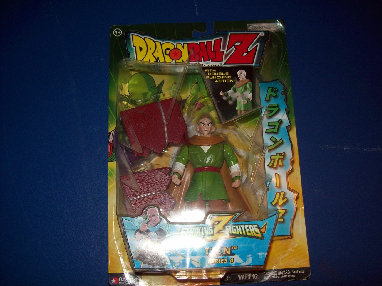 tien striking z fighters dragonball z figure irwin toy new in box open to offers