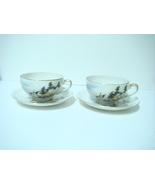Vintage Oriental Geisha Kutani Lithopane cups a... - $30.00