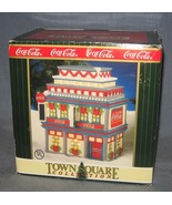 Coca Cola Town Square Collection Moe's Cafe - N... - $36.00