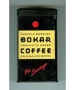 Vintage  A & P BOKAR COFFEE  Advertising Tin Ba... - $8.00