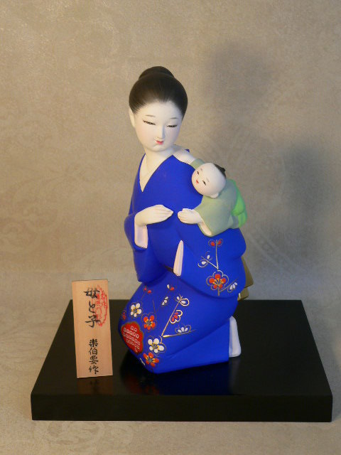 *****Japanese Hakata Art Doll Mother and Child by Dakuhakuyo