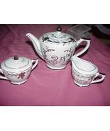 LEFTON   25th Anniversary  Tea Set  POT+SUGAR B... - $24.00