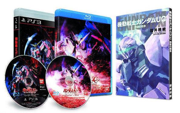 Mobile Suit Gundam Unicorn UC [Special Edition], PS3 game