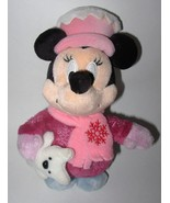 Disney Minnie Mouse MBB Old Fashioned Bean Bag ... - $14.88