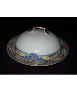 Limoges FRANCE/Stern Bros. BUTTER DISH -1800's - $49.99