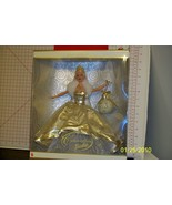 Matel Barbie Celebration 2000 SE collector doll... - $49.99