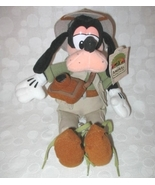 Disney Animal Kingdom Plush Safari Goofy Bean Bag - $20.00