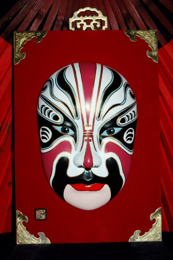 Large Chinese Opera Mask Zhou Dewei