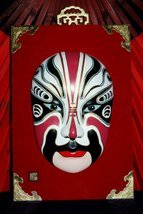 Large_chinese_opera_mask_zhou_dewei_1322_thumb200