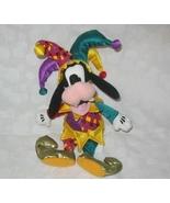 Disney 11 Inch Plush Bean Bag Jester Goofy - $20.00