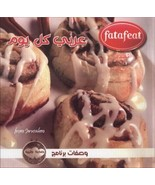 Fatafeat - Arabic Meals Every Day, Arabic Cooking Book - $34.50