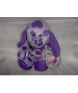 NWT Cuddle Critters Purple Heart Puppy Dog Plush - $1.99