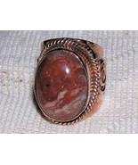 Mahogany Obsidian set in pure Copper Scroll Rin... - $15.00
