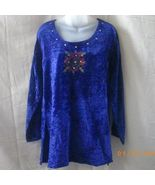 New Shakti Wear blue velvet tunic with embroide... - $15.00