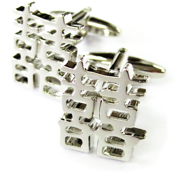 Rp-cl263-sl_cuff-link-double-happiness-silver_600a