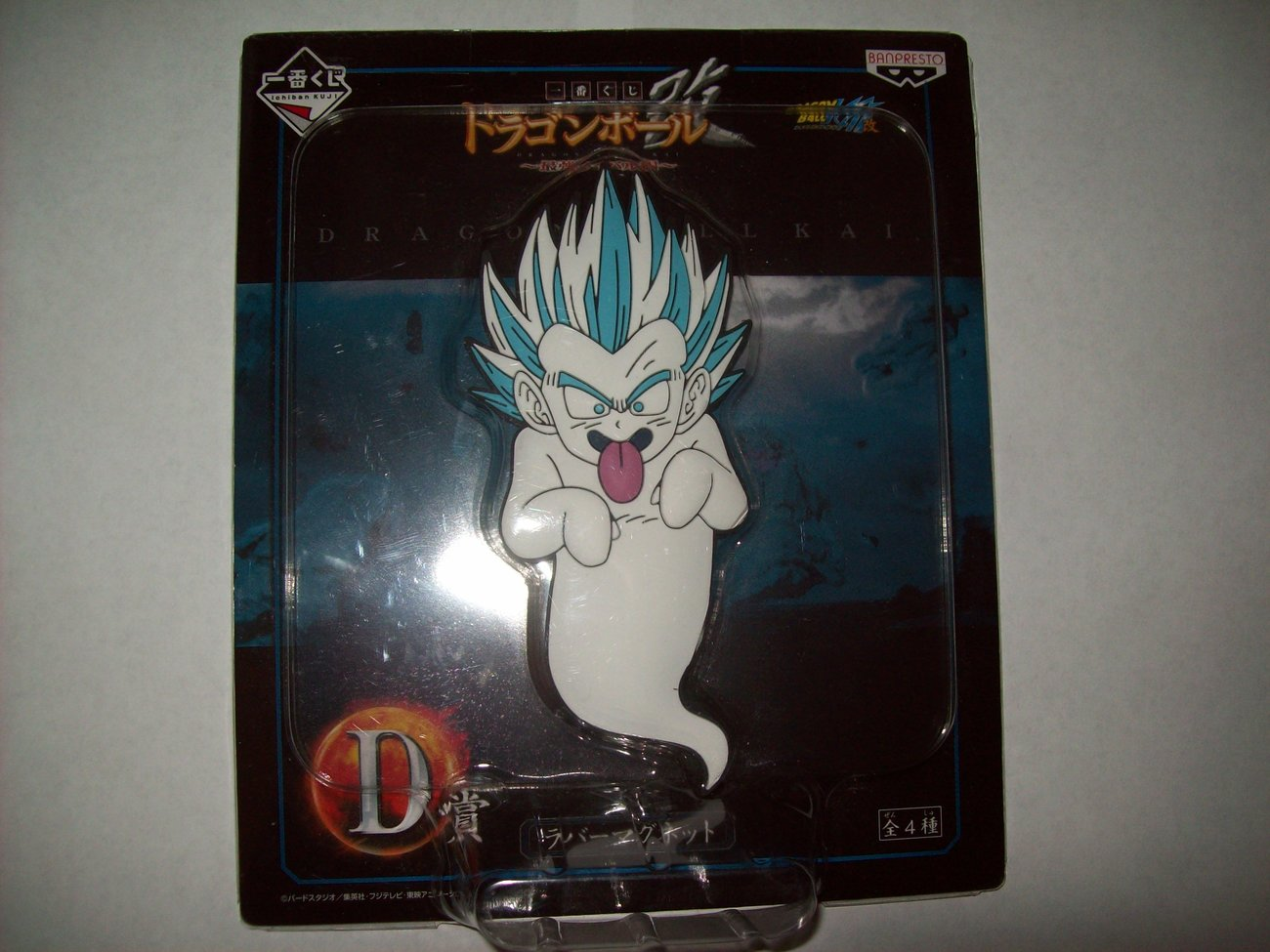 gotenks ghost magnet trunks dragonball z banpresto figure prize in japan onlynib