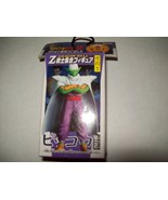 piccolo dragonball z banpresto figure prize in japan only nib toy open to offers - $12.99