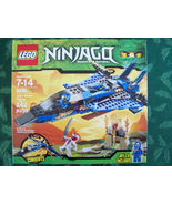 Lego Ninjago Jay's Storm Fighter 9442 New in Sealed Box Master Spinjitzu - $40.00