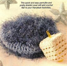 How to Crochet a Yarmulke | eHow.co.uk
