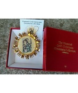 Hummel Gold Christmas Ornament Collection