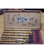 PRICE REDUCED!! RARE 1950s Milton Bradley Wood ... - $59.49