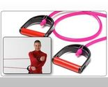 Buy Fitness Equipment - Fitness Cables, Resistance Cables,30lb