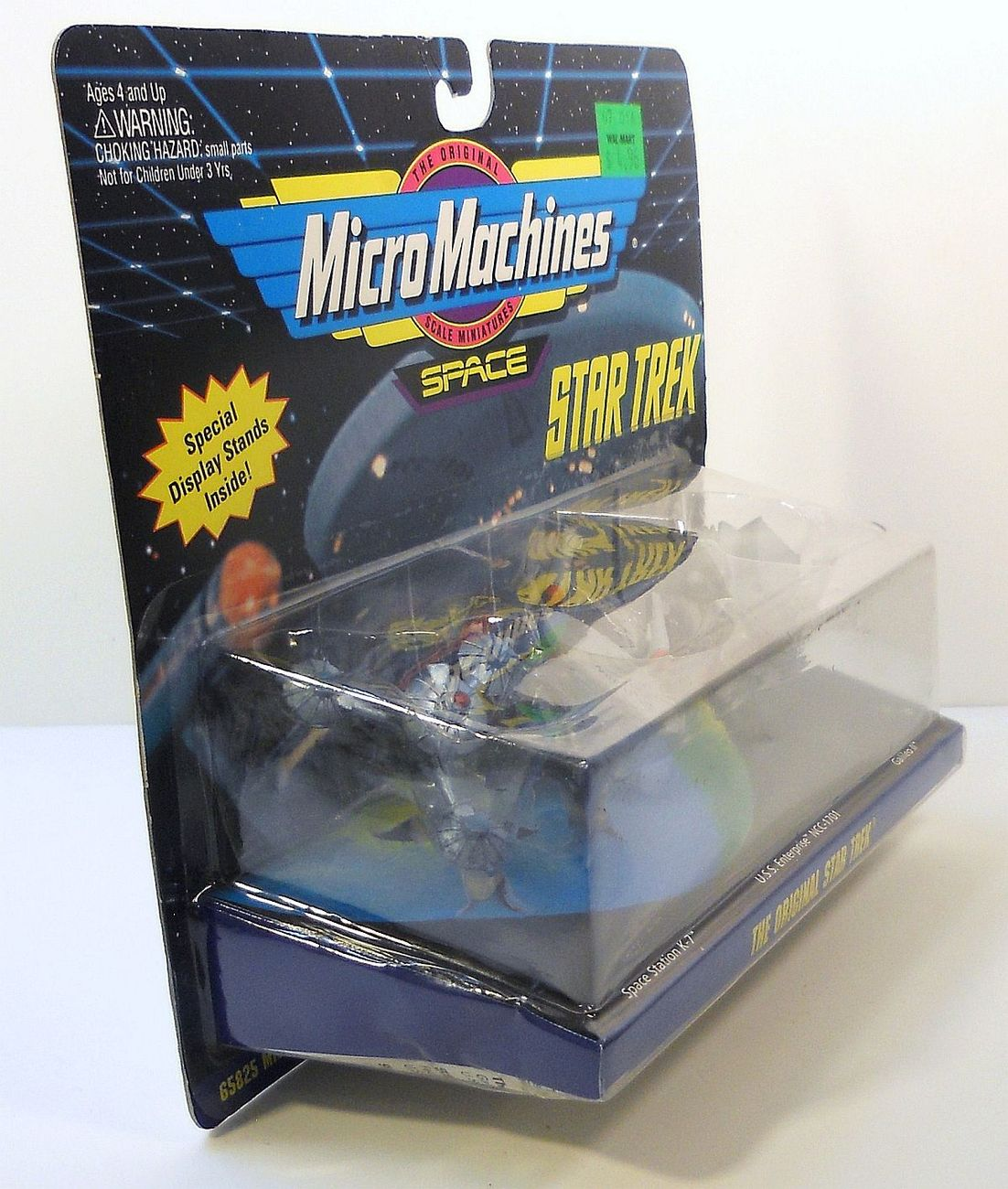 St_tos_micro_machines_5