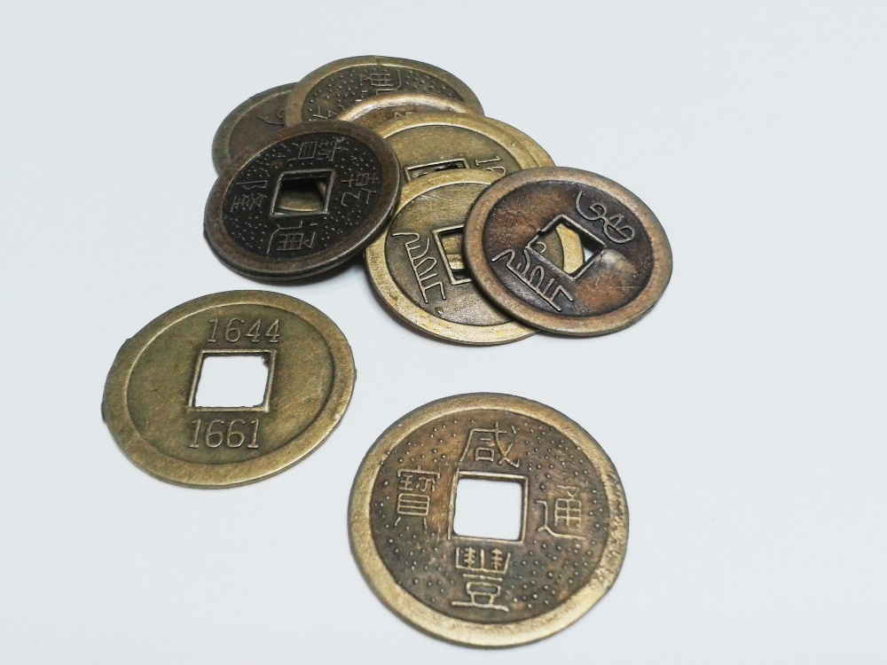 "10 ZincRichâ""¢ ""Pewter,"" Antiqued Brass-Plated, 24mm Replica of Ching Dynast"