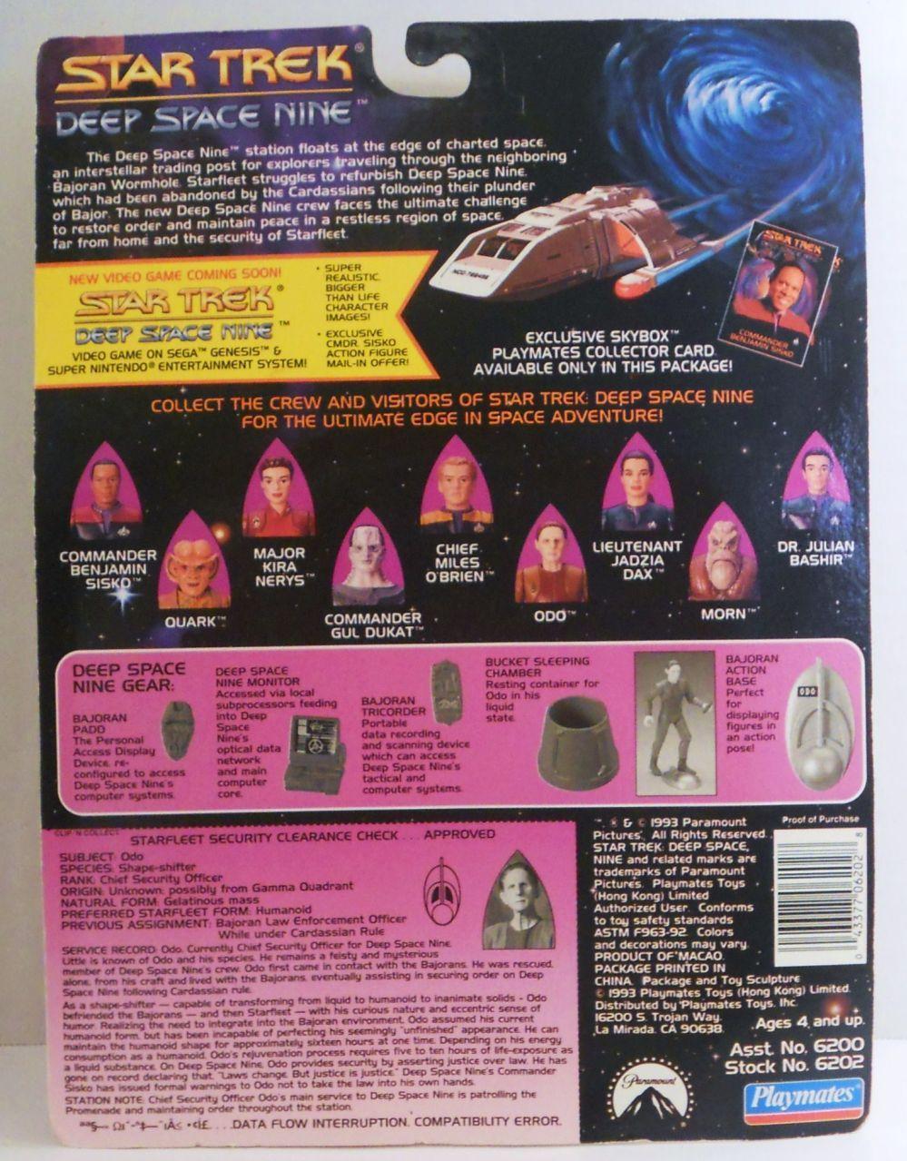 Image 1 of Star Trek Deep Space Nine DS9 Odo Security Playmates Figure 1993