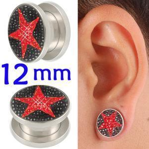 crystal tunnel 12mm ear stretcher kit piercing lot BBDR