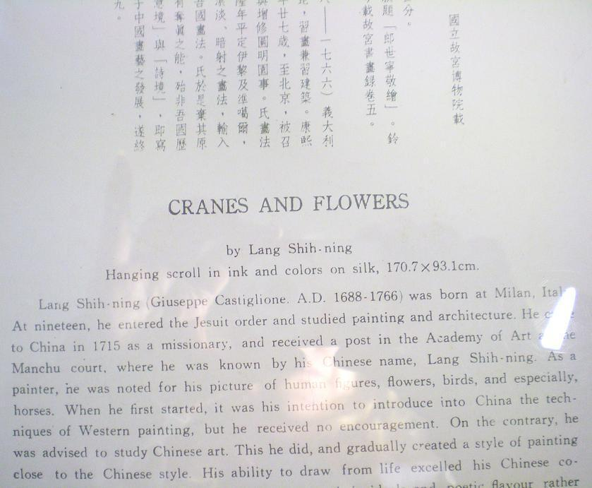 Image 5 of Cranes and Flowers by Lang Shih-ning high quality reprint