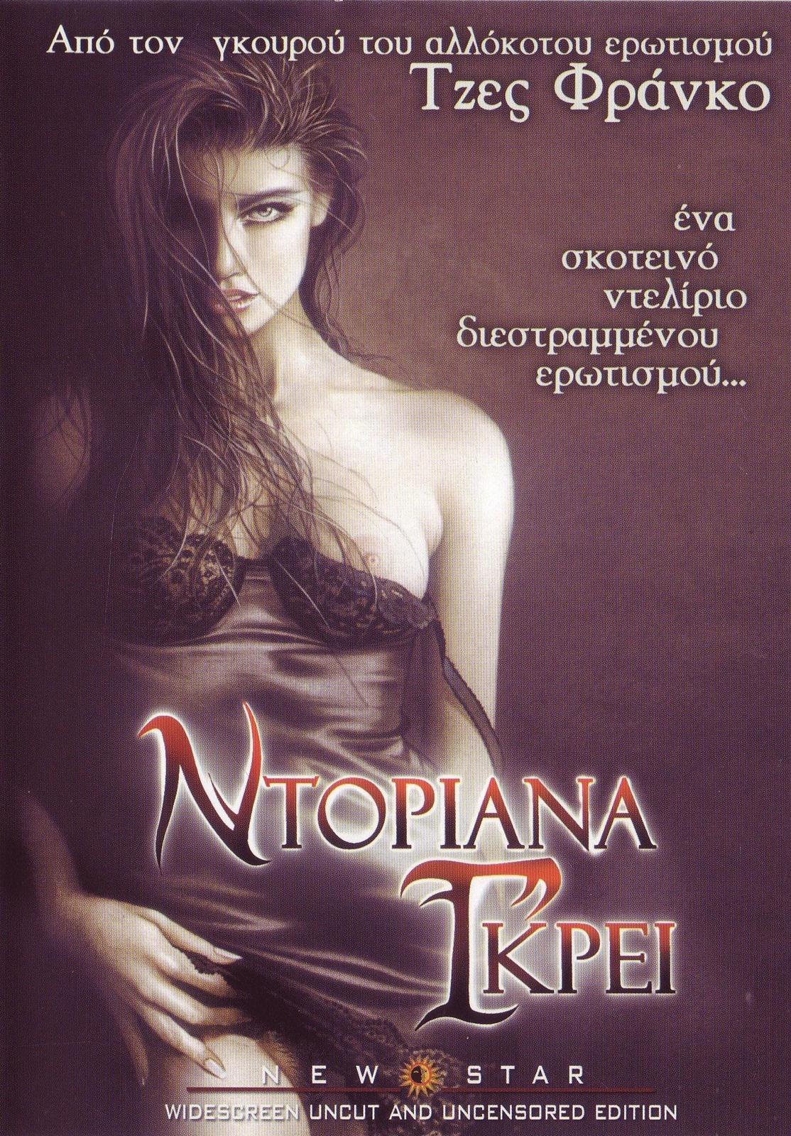 DORIANA GREY - Die Marquise von Sade twin sister LINA ...