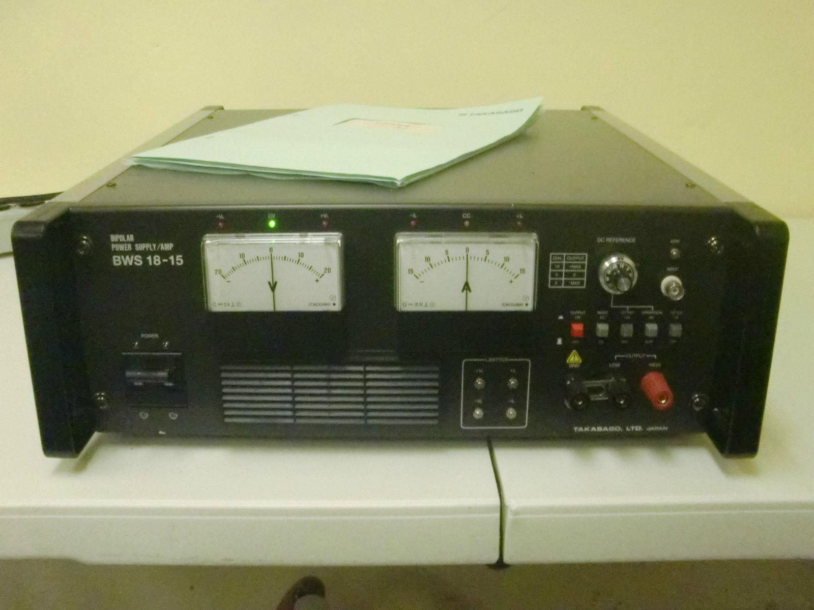 Image of TAKASAGO-BWS-18 by Howard Brothers