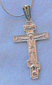Catholic silver cross DI