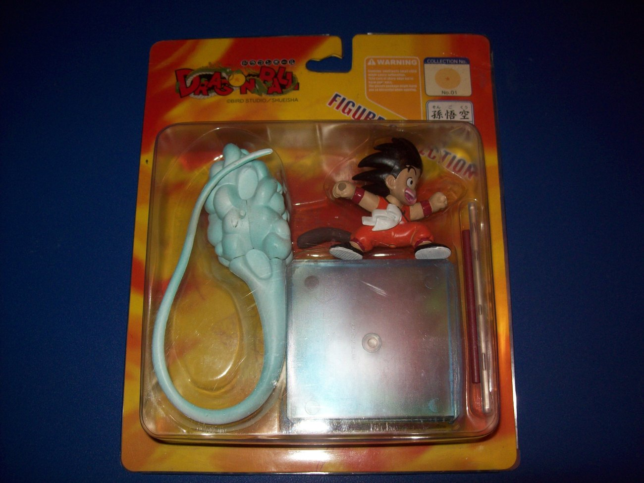FREE SHIP dragonball z goku with flying nimbus dragonball figure toy