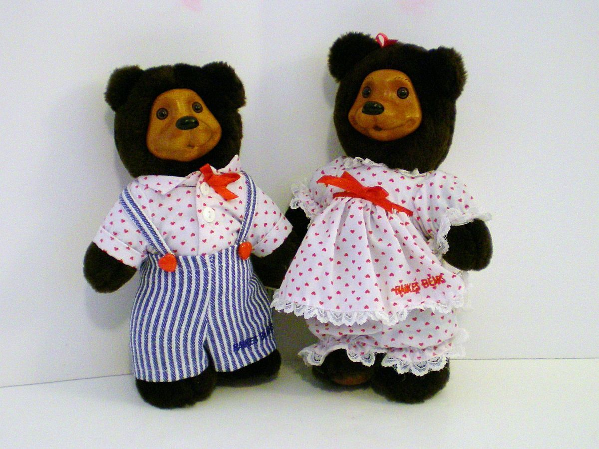 Image 2 of Robert Raikes Bear April and Johnny in Balloon Valentine's Day Ed 1994