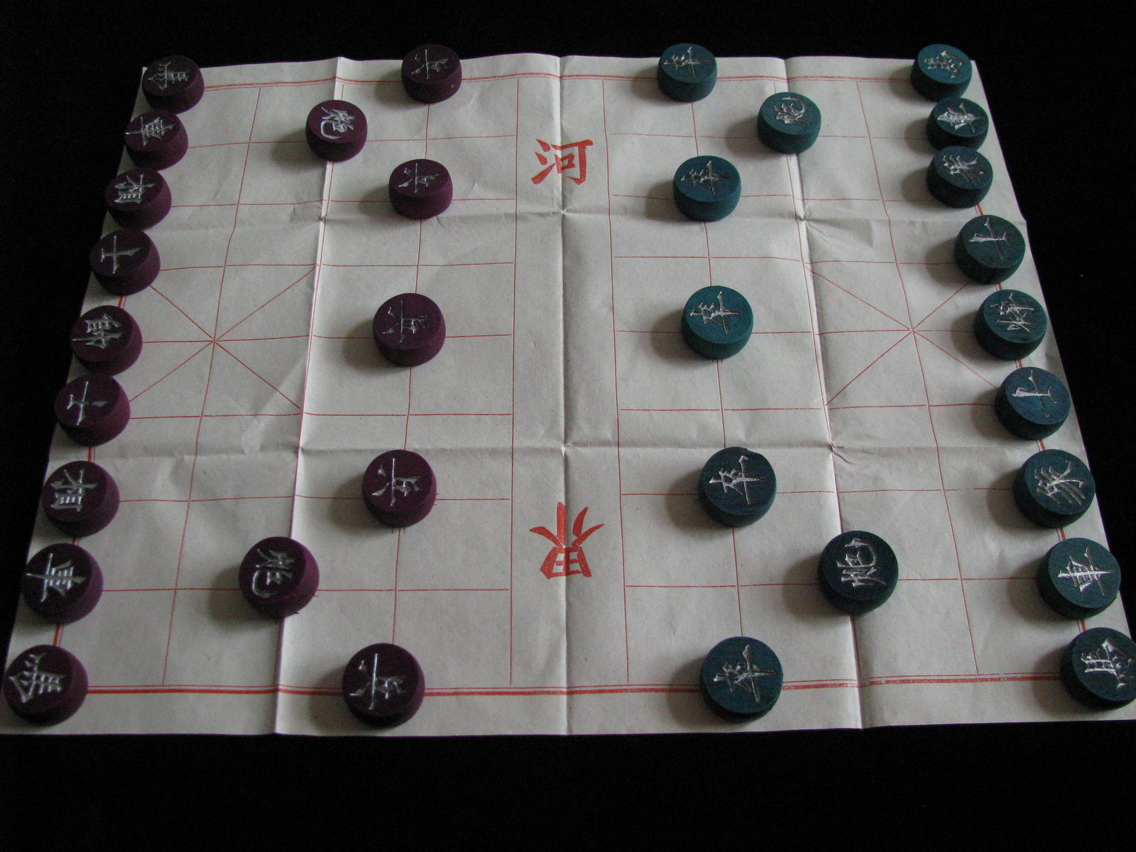 Xiangqi Vintage Chinese Chess 1 Coloured Wooden Chess
