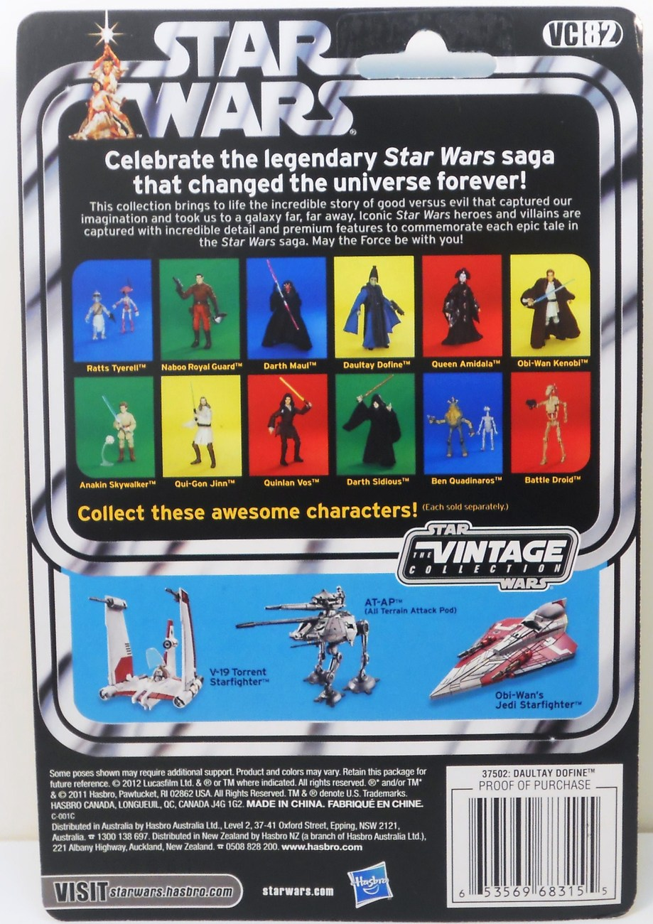 Image 1 of Star Wars Daultay Dofine Vintage Collection VC82 Character Debut