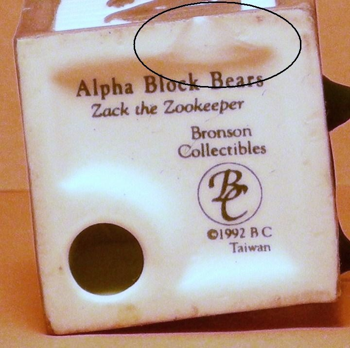 Image 5 of Alpha Block Bears Bronson Collectibles block Z 1992